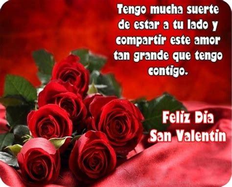 imagenes sarcasticas del dia de san valentin grandiosas imagenes del dia de san valentin para facebook