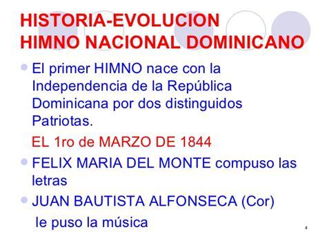 el de nuestra historia mc aese con letra wmv el himno nacional historia evoluci 243 n