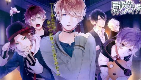 diabolik lovers anime plot summary diabolik lovers 1024x582 jpg