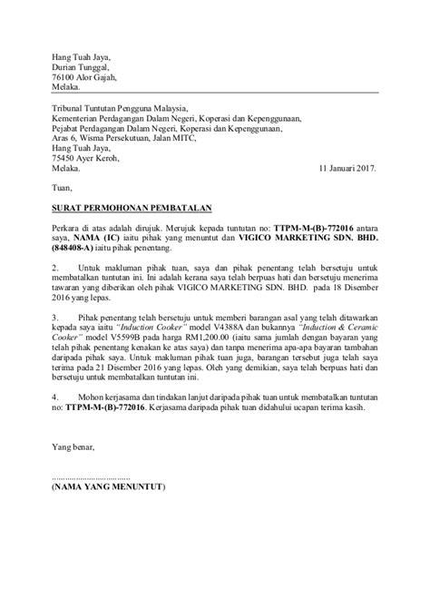 Contoh Surat Permintaan Perdagangan by Contoh Surat Batal Tuntutan Tribunal