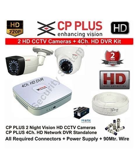 Cctv Cp Plus cctv accessories price at flipkart snapdeal ebay cctv accessories starting at 2299 at