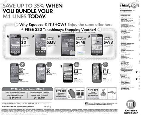 Hp Nokia Asha 300 handphone shop samsung galaxy w s ii tab 7 7 note