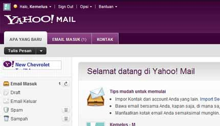 cara membuat email yahoo di smartphone my adventure this wordpress com site is the cat s pajamas