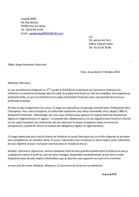 Lettre De Motivation Ecole Bts Assurance Lettre De Motivation De Liuqing Yang