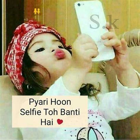 whatsapp wallpaper urdu most wanted cool whatsapp status in urdu with display pictures