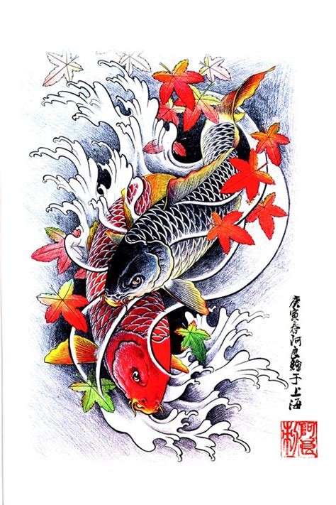 tattoo koi vorlage china tattoo vorlagen flash book buch koi t 228 towierungen