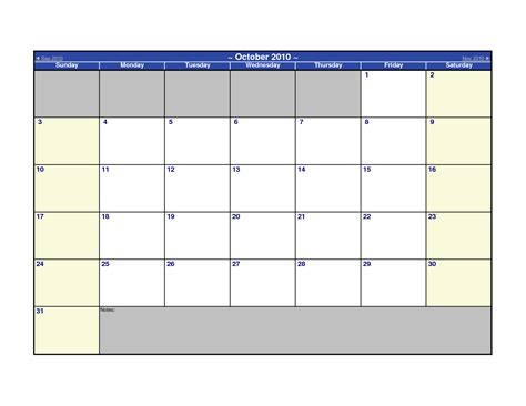 Microsoft Word Monthly Calendar Template 2013