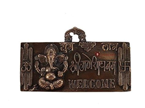 Home Decor Terms by 9 5 Quot Welcome Ganesh Ganesha Statue Handmade Metal Copper Plated Home Wall Hanging Decor