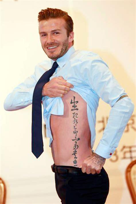 david boreanaz tattoo david beckham flashes his flesh to show new