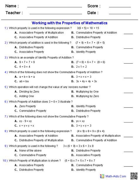 Algebra Properties Worksheet by Properties Worksheets Properties Of Mathematics Worksheets