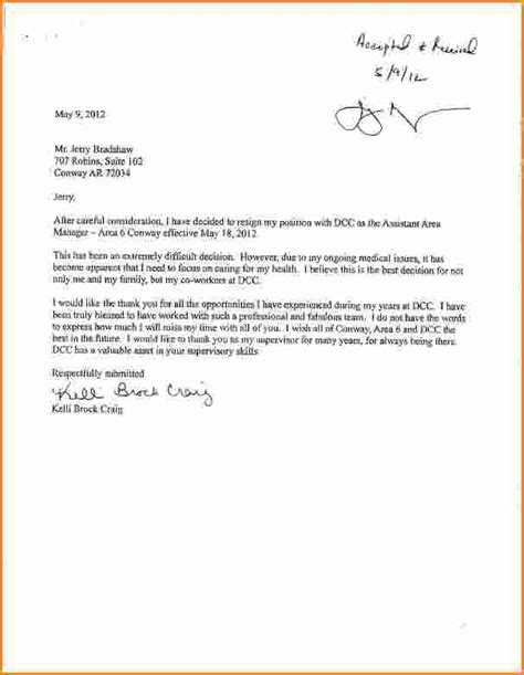 Resignation Letter Exles For Officers 7 Friendly Resignation Letter Template Invoice Template