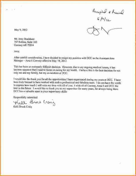 Resignation Letter Correctional Officer 7 Friendly Resignation Letter Template Invoice Template