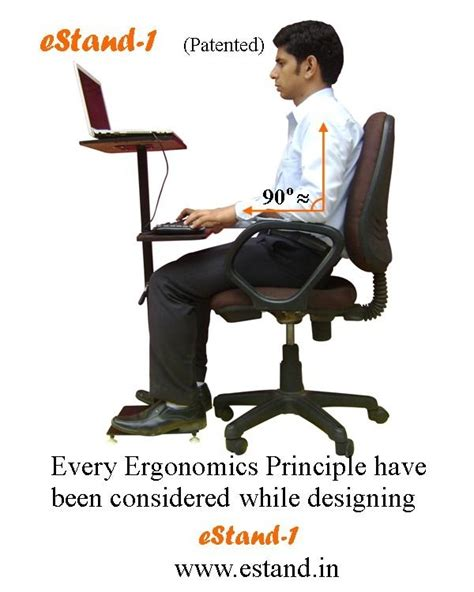 most comfortable sitting position what are the most comfortable and ergonomic positions to