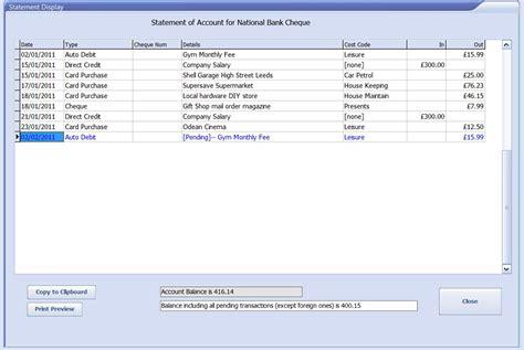 Entry bank account tracking screen shots