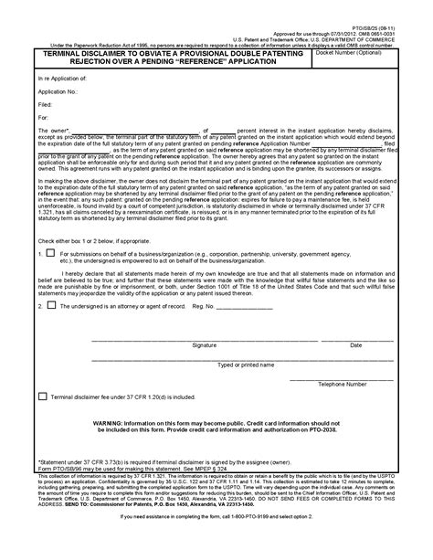 Trademark Disclaimer Template 1490 disclaimers