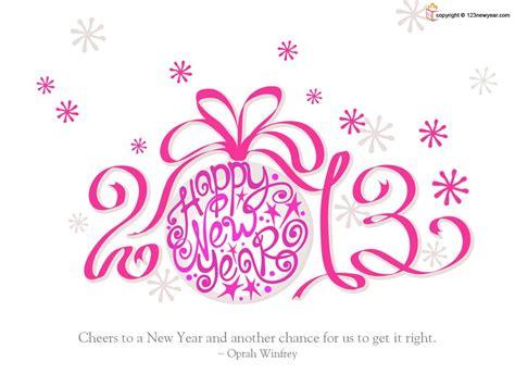 happy new year 2013 quotes 7913 the wondrous pics