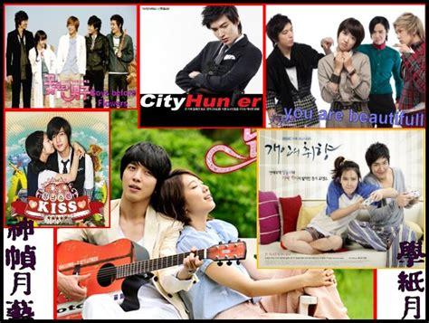 imagenes romanticas coreanas series coreanas juveniles seotoolnet com