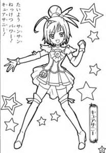 pretty coloring pages smile pretty cure coloring pages prettycurepower