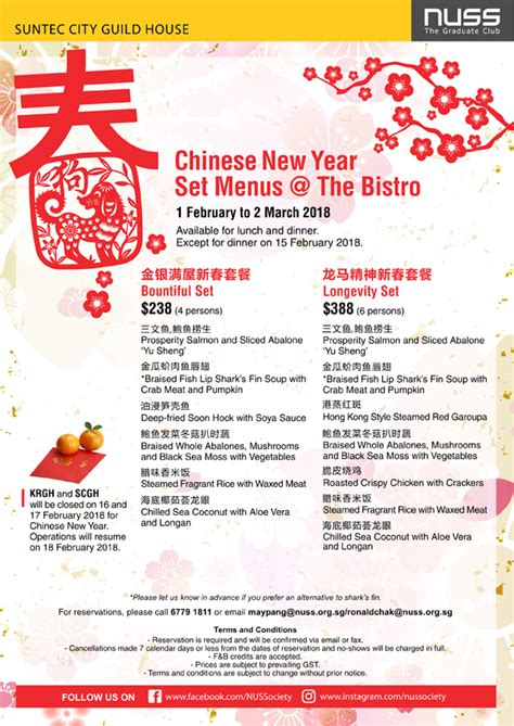 teochew city seafood restaurant new year menu nuss f b promotions