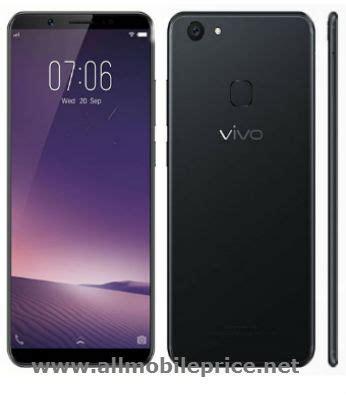 vivo all mobile price vivo v7 price vivo v7 plus price full specification