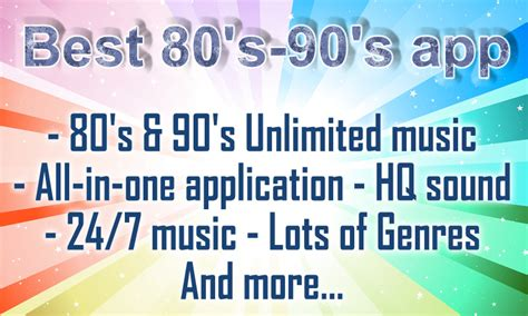 90s music genres tune in to 80s 90s music hits unlimited app listen to