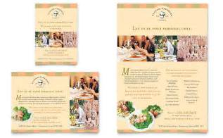 Catering company flyer amp ad template design