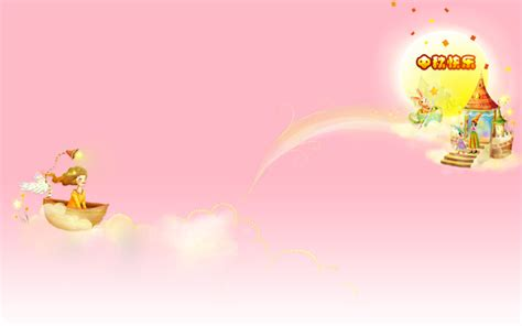 Happy Mid Autumn Festival Ppt Templates Download Over Mid Autumn Festival Powerpoint