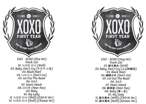 download mp3 exo xoxo korean version free download mp3 full album exo xoxo lyrics exo first