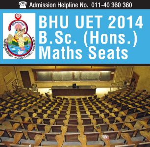 Mba After Maths Honours by Bhu Uet 2014 B Sc Hons Maths Seats Check Here
