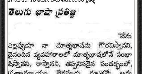 telugu to english dictionary free download full version pdf take definition in the cambridge english dictionary
