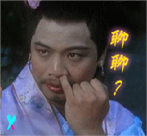 gif format html 臭美图片大全 超自恋qq表情 丑男丑女图片 情感生活频道