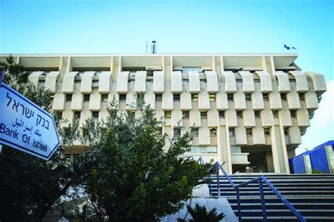 bank of israel report bank of israel will let shekel rise news
