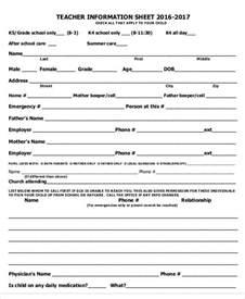 parent information sheet template information sheet sle student information sheet best