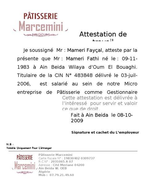exemple attestation de travail maroc word document