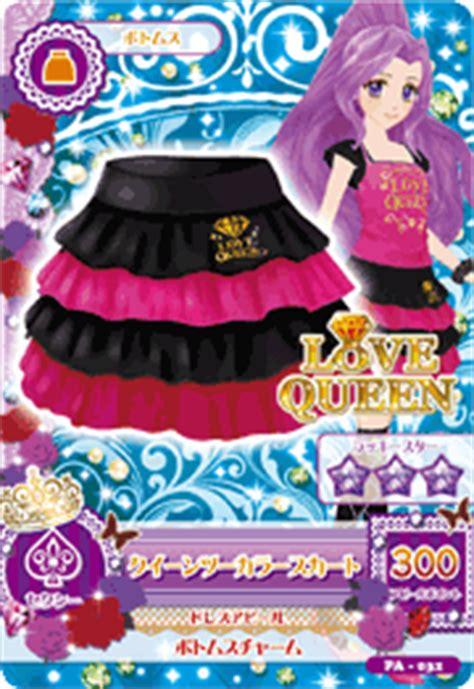 Aikatsu Two Color Skirt Two Color Coord Aikatsu Wiki Fandom Powered By Wikia