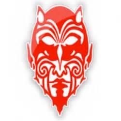 Calendrier Des Diables Rouges Calendrier Rencontres Diables Rouges