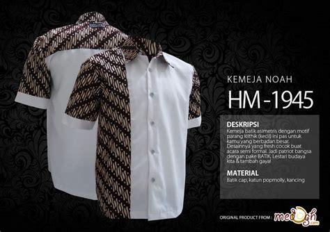 Batik Asimetris Series best seller patriot series kemeja batik noah dengan