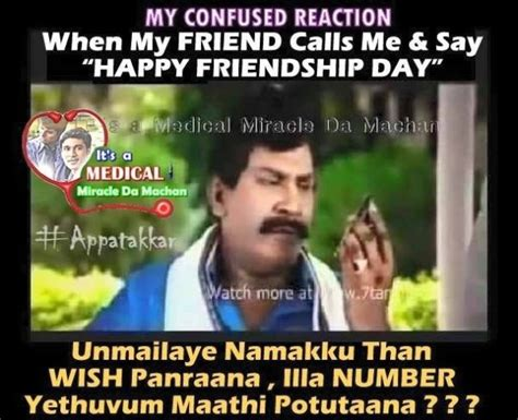 Memes Friendship - friendship day 2015 special memes photos