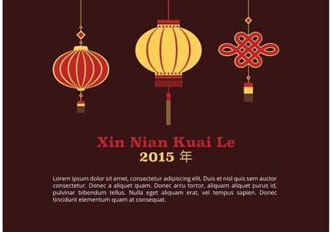lunar new year vector free lunar new year vector free vector