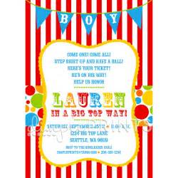 circus carnival shower invitation dimple prints shop