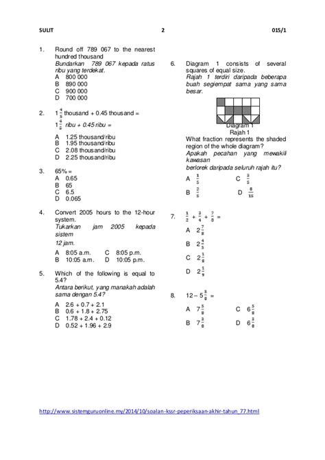 ujian psk tahun 5 pertengahan tahun kertas ujian matematik kertas 1 tahun 5 kssr