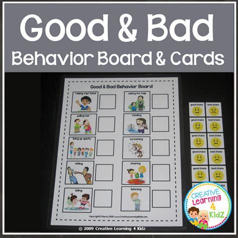 Match Board behavior matching board flashcards digital