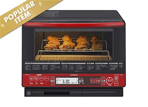 Oven Jajan japanese steam ovens proxy bidding and ordering service