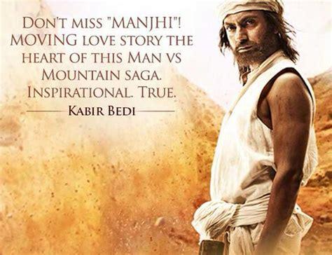 biography of manjhi movie photos manjhi the mountain man total box office