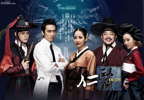 judul film korea hot kerajaan sinopsis drama kerajaan sageuk korea untukmu yang