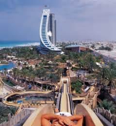 Dubai Park Images