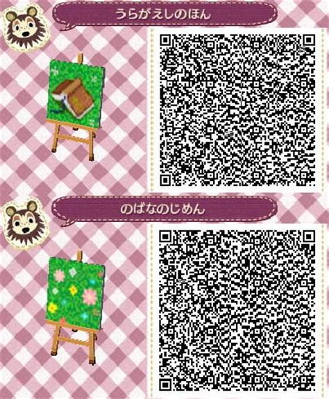 animal crossing pattern generator new leaf animal crossing new leaf pattern qr code generator