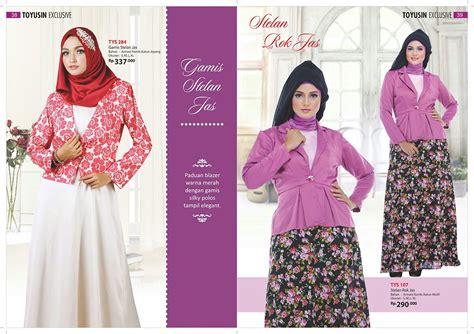 Setelan Busana Blouss baju busana muslim terbaru modern setelan rok dan blouse