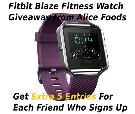 Smart Giveaways Unsubscribe - fitbit blaze smart fitness watch giveaway from alice foods