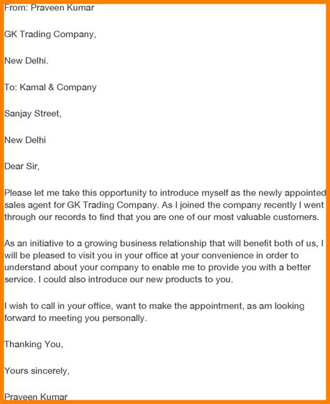 Self Introduction Letter For Business 3 Business Email Self Introduction Introduction Letter
